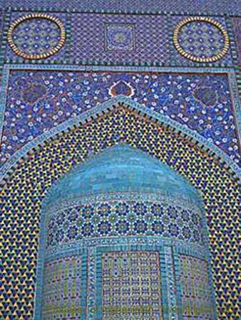 Mazar-e-Sharif Mosque, Afghanistan