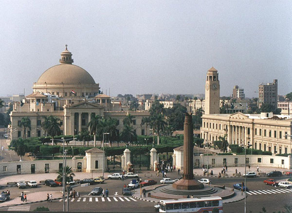 Cairo University, Egypt photo