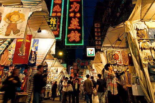 Ladies Market, Hong Kong Photo
