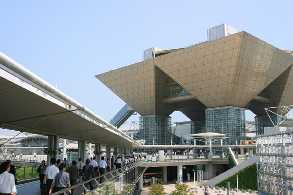 Tokyo Big Sight conference and exhibition center, Tokyo, Japan photo