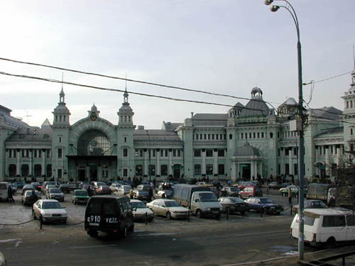 Train station, Moscow, Russia Photo